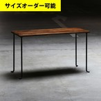IRON BAR DESK[BROWN COLOR]サイズオーダー可