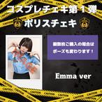 【コスプレチェキ第1弾!】Emmaポリスチェキ