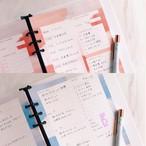 【A5サイズ2種セット】システム手帳リフィル