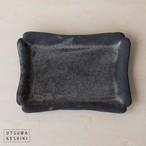 [高田 志保]黒釉ケーキ皿
