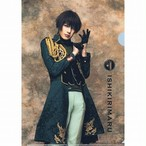 石切丸/崎山つばさ 2部衣装 クリアファイル  ミュージカル『刀剣乱舞』~三百年の子守唄~
