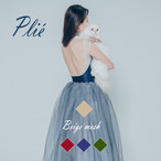Plié 【 Beige mesh】~Autumn color~