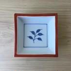 【有田焼】渕赤見込木の葉 角小鉢