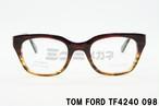 【正規品】トムフォード TOM FORD TF4240 098 メガネ フレーム ウエリントン セルフレーム