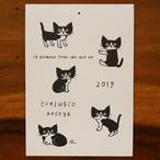 """2019 くりねこカレンダー""""12phrases from cat and me"""""""