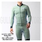 2mmジャージタッパー メンズ [BSFR] GULL ガル ウエットスーツ