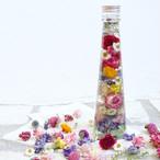 【無着色】ハーバリウムキット 200ml瓶1本分
