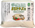 送料無料!!まるでチーズ!セミハードタイプ 250g X 3個セット  Marude Cheese / Semi-hard Type 250g x 3 Block Set with FREE SHIPPING!!