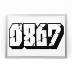 0867 / Blockbuster / Poster / Frame / A3 (420 × 297 mm)
