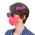 MDM-507【チャリティー企画マスク】日本製 抗菌防臭 繰り返し洗える 冷感マスク (2枚セット)