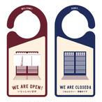 OPEN(営業中)/CLOSED(準備中) 和風[1185] 【全国送料無料】 ドアサイン ドアノブプレート