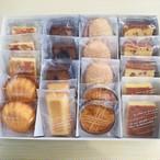 【20個入り】焼き菓子詰め合わせ
