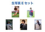 北川尚弥 生写真Eセット
