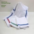 【アメリカン ヴィンテージ デザイン キッチンタオル】ループつき ビンテージ加工 コットン 100% フック ブルー ストライプ、レッド ストライプ、グリーン ストライプ 肩掛けタオル アメリカのキッチンタオル ビンテージ デザイン【 American Vintage Design Kitchen Towel】