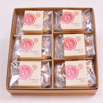 ベーゴマクッキー6袋入り【オリジナルベーゴマ付】(A-2)