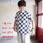 Wideフレンチ半袖シャツ 11S31 サイズ2