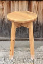 ひなギク工房 スツール stool