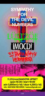 Lüstzöe + imocd! + 33insanity's vertebra  [ 2019.11.25 picture ticket ]