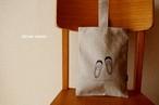 上履き袋(濃紺)
