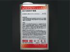 3MプライマーEC1368NT_専用シンナー 1L缶