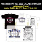 【送料無料キャンペーン中!】FREEDOM NAGOYA 2019 × CAPTAIN STREET コラボTシャツ