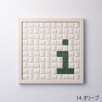 【I】枠色ホワイト×セラミック インテリア アートフレーム 脱臭調湿(エコカラット使用)