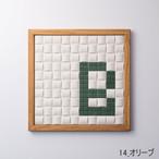 【B】枠色ナチュラル×セラミック インテリア アートフレーム 脱臭調湿(エコカラット使用)