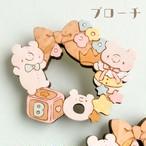 【piu merletto】♡再販♡限定♡くまのおもちゃリース/ブローチ