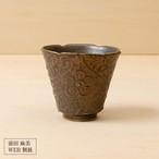 23[前田 麻美 個展]ブロンズ釉花七宝杯