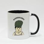 ホドホド / マグカップ