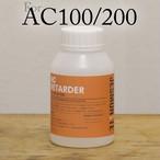 AC RETARDER(遅延剤)100g (For AC100/200)