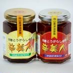 辛美人 発酵とうがらし味噌(からみピリ辛タイプ) 160g [出展者:道の駅奥津温泉]