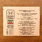 ドリップバッグ エチオピア モカシダモ 10個入