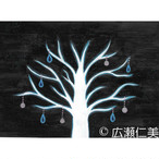 『 白い木 』 (約12.5×18.0cm)