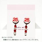 ★展示★【ハロン】イヤリング 25 ※ピアス変更可
