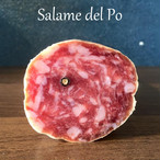 サラミ・デル・ポー LEVONI【最高級生サラミ|100グラム単位量り売り】イタリア食材