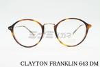 【正規取扱店】CLAYTON FRANKLIN(クレイトンフランクリン) 643 DM