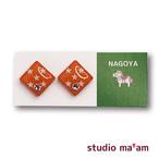 ■NAGOYA-02  ピアス。しかく。〜イヤリング変更可〜