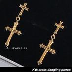 k18 18金 クロス ピアス ゆらゆら / k18 cross dangling pierce