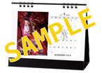 古城紋 オリジナル卓上カレンダー2021