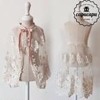 [予約]  Lace apron cape 2 way レースエプロン ケープ