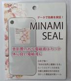 MINAMI SEAL(ミナミシール)白色/角形・丸形シール2枚組
