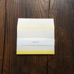 Envelope / 黄檗色