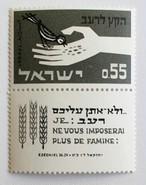 手のひらの小鳥 / イスラエル 1963
