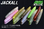 JACKALL / ヤミィフィッシュ