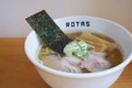 煮干ラーメン(2食セット)