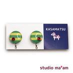 ■KASAMATSU-07 イヤリング。まる。〜ピアス変更可〜
