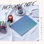 自分を、好きに。明日を、楽しみに。「NERUMAE NOTE」