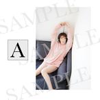 12月【2Lサイズ】サイン入り生写真