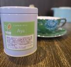 乙女の紅茶【Aya】缶入り茶葉35g